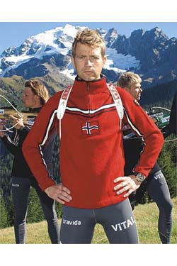 Dale of Norway Eidsvoll Zip Sweater (Red)